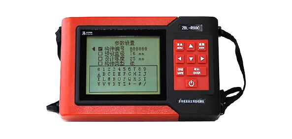 R8002